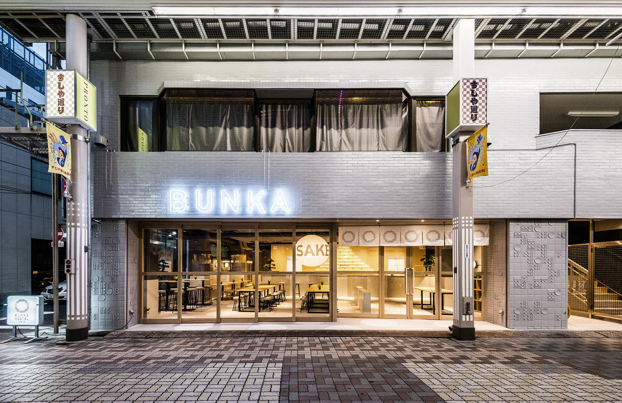 Bunka Hostel Tokyo / 2015