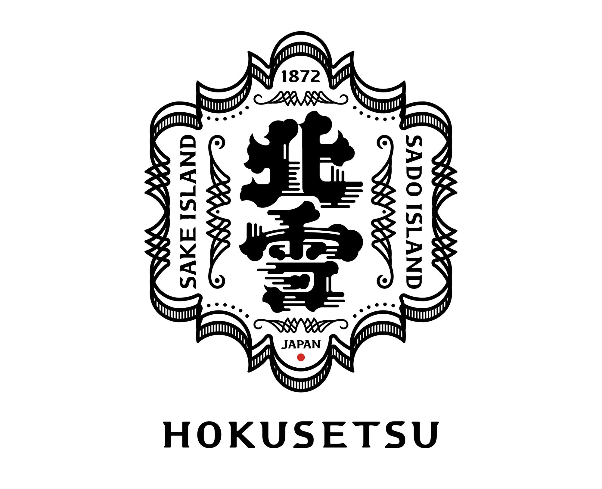 Hokusetsu Sake Brewery / 2013