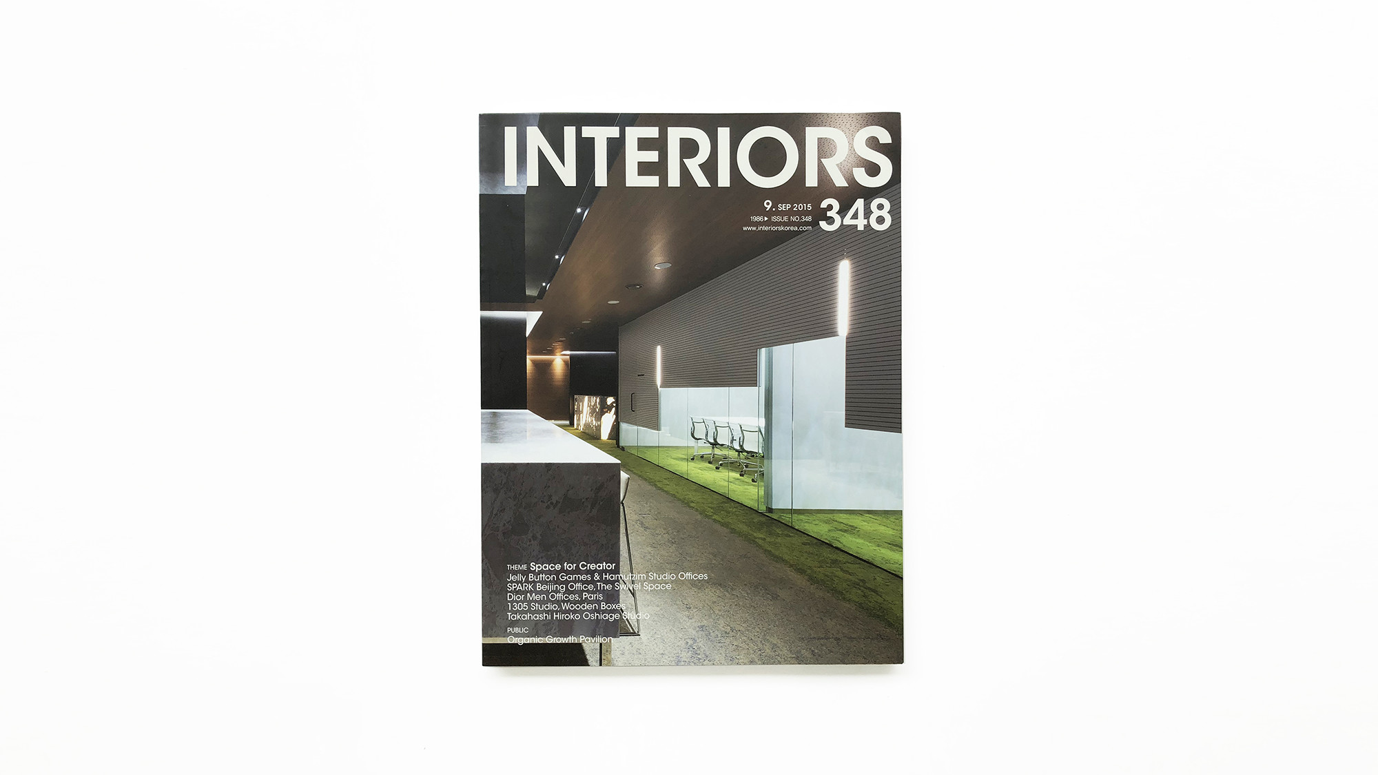INTERIORS No.348 October / 2015