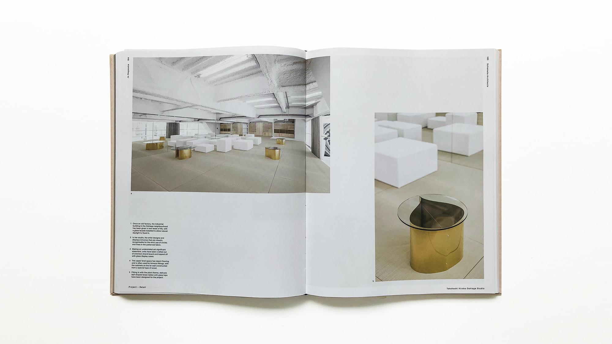 Jo Nagasaka / Schemata Architects September / 2017