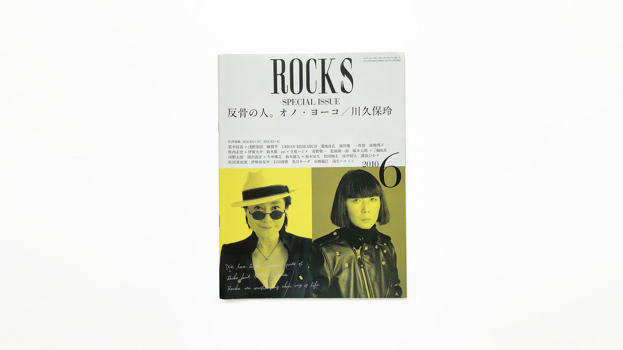 ROCKS.6