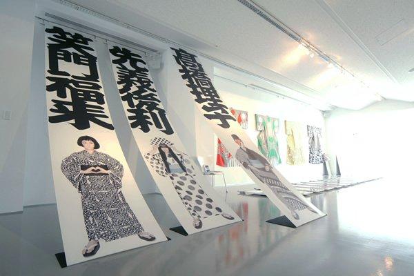 TOKYO CREATORS in DOJIMA VOL.0 / 2010