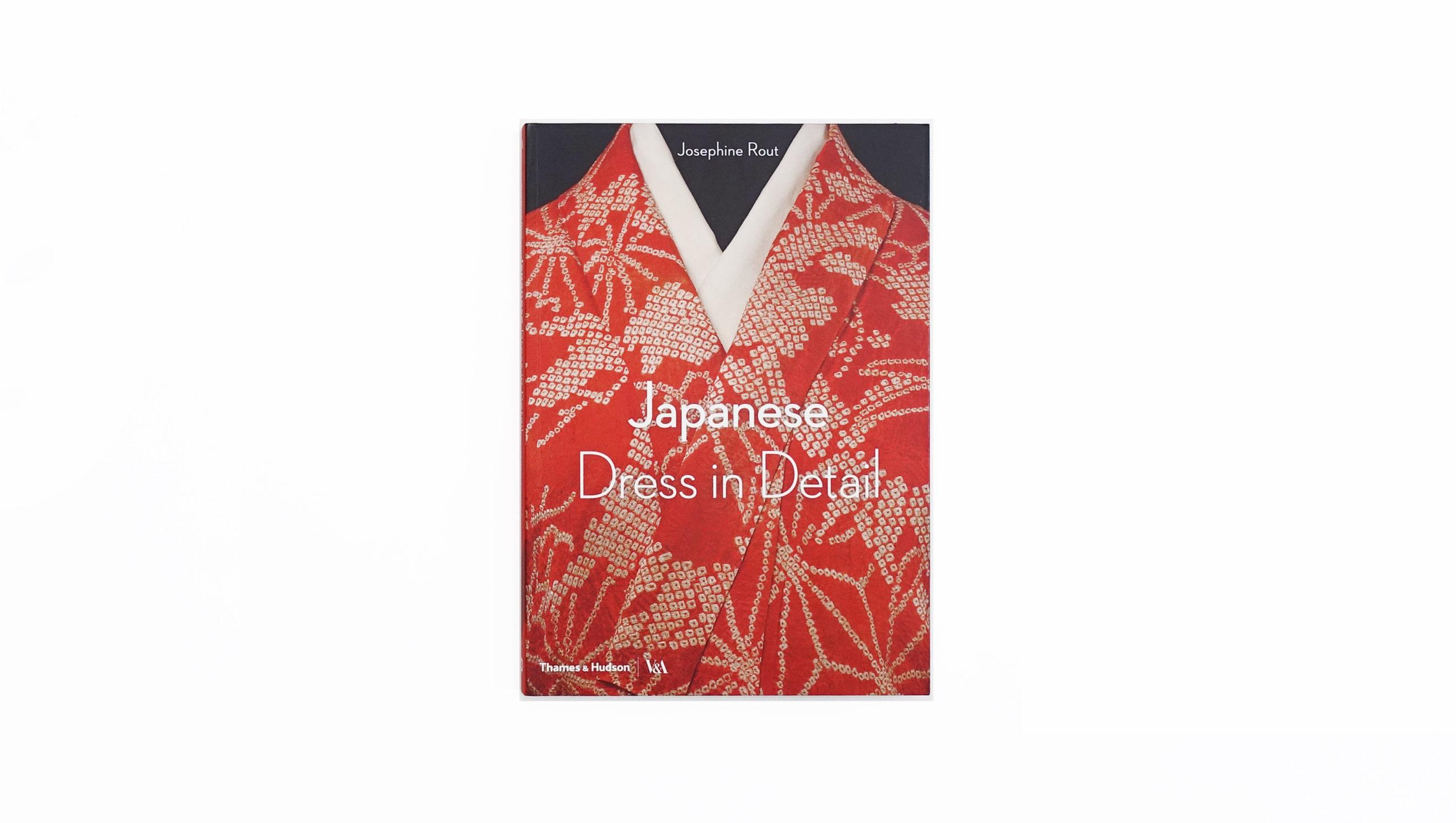 Japanese Dress in Detail June / 2020