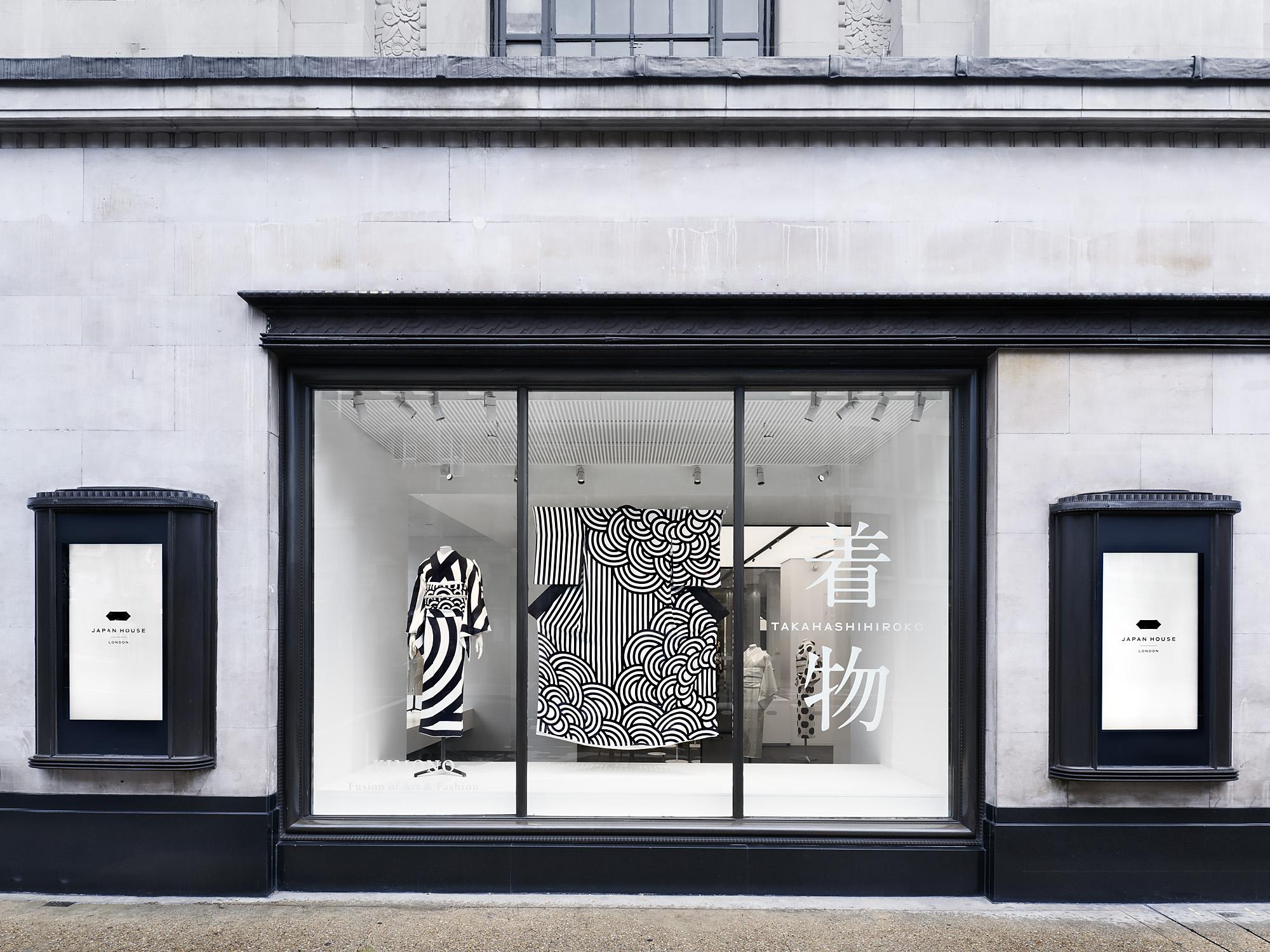 Japan House London / 2020