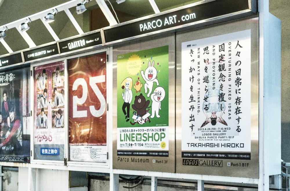 LOGOS GALLERY  Shibuya PARCO / 2013
