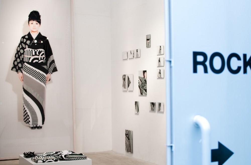 Gallery ROCKET / 2009